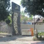 Gate Jalan Utama Kencana Jingga Residence